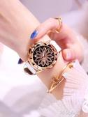 手錶 時來運轉手錶女星空網紅同款鉆韓版學生防水韓版時尚潮流女士 阿薩布魯