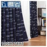 窗簾 BUS ROLL 100X178X1 NITORI宜得利家居