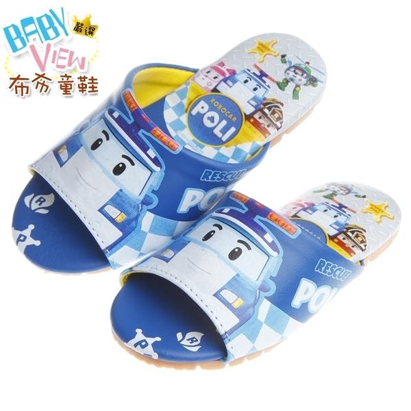 布布童鞋 POLI救援小英雄波力警車藍色室內輕便拖鞋(16~20公分) [ BKQ016B ] 藍色款