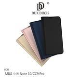 DUX DUCIS MIUI 小米 Note 10/CC9 Pro SKIN Pro 皮套 插卡 鏡頭加高