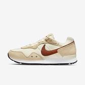Nike Wmns Venture Runner Wide [DM8454-105] 女鞋 運動 休閒 舒適 經典 米