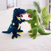 恐龍毛絨玩具玩偶公仔大號大娃娃 cf 全館免運