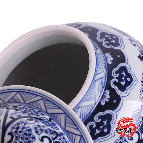 景德鎮陶瓷明清官窯青花將軍罐