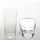 日本江户硝子 富士山玻璃杯 櫻花片紋 櫻花杯 1入 附木盒 酒杯/高杯 二款供選☆艾莉莎ELS☆