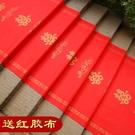 紅地毯一次性結婚用婚慶慶典用品