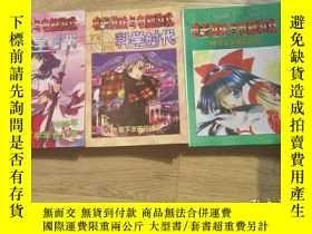二手書博民逛書店罕見一共4本,99年到2000年的電子遊戲與電腦遊戲合訂本,只有書出售Y390235