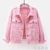 春裝新款彩色牛仔外套女短款韓版寬鬆bf長袖夾克學生百搭上衣