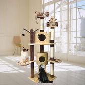 貓抓板大型貓玩具藍印花布海草繩貓樹貓爬架貓台玩具藤編 生日禮物 創意