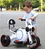 電動車 兒童電動車三輪車兒童電動摩托車兒童電瓶車寶寶玩具車可坐人ATF 享購