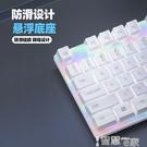 有線鍵盤辦公專用打字滑鼠套裝機械手感電腦臺式靜音外接電競游戲 LX 智慧e家 新品