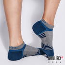 Mollifix 瑪莉菲絲 氣墊運動短襪 (灰+藍綠)
