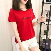 短袖t恤女新款韓版寬鬆百搭學生純棉半袖上衣女士體恤衫 露露日記