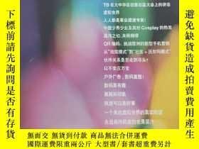 二手書博民逛書店VIEWPOINT罕見觀點 2007年9月 總第17期 大中華版