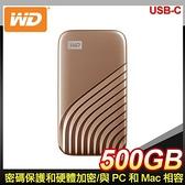 【南紡購物中心】WD 威騰 My Passport SSD 500GB USB 3.2 外接SSD《金》(WDBAGF5000AGD)
