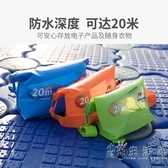 密封手機防水袋潛水包相機防水包潛水套游泳浮潛漂流裝備 中秋節全館免運