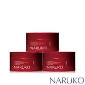 NARUKO牛爾 紅薏仁毛孔亮白緊緻晚安凍膜共3入