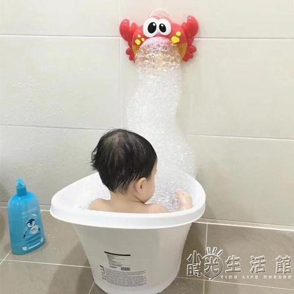 抖音同款螃蟹泡泡機寶寶洗澡神器玩具兒童玩水女孩男孩戲水玩具 小時光生活館