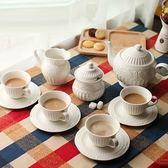 下午茶茶具組合含咖啡杯+茶壺-4人歐式創意立體浮雕時尚高檔骨瓷茶具69g51【時尚巴黎】