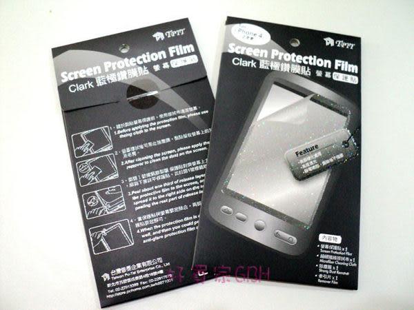 ✔HTC One V/One-V 鑽石 手機 螢幕保護貼 低反光 高清晰 耐刮 抗磨 靜電吸附 觸控靈敏