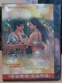 挖寶二手片-D42-正版DVD-印片【寶萊塢之麻吉大明星】 -沙魯克汗 伊凡克罕(直購價)