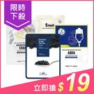 韓國 Prettyskin 精華面膜(單片23g) 款式可選【小三美日】原價$25