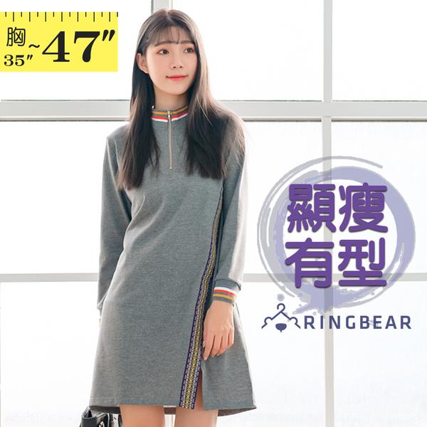 氣質洋裝--民族風刺繡羅紋開衩寬鬆修身拉鍊領口長袖連衣裙(黑.灰L-3L)-A349眼圈熊中大尺碼