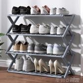 鞋架 鞋架多層簡易家用室內窄小折疊免安裝省空間防塵門口經濟型小鞋櫃 茱莉亞