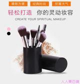 藍漠12支刷化妝刷套裝初學者美妝工具彩妝全套腮紅刷粉底刷眼影刷