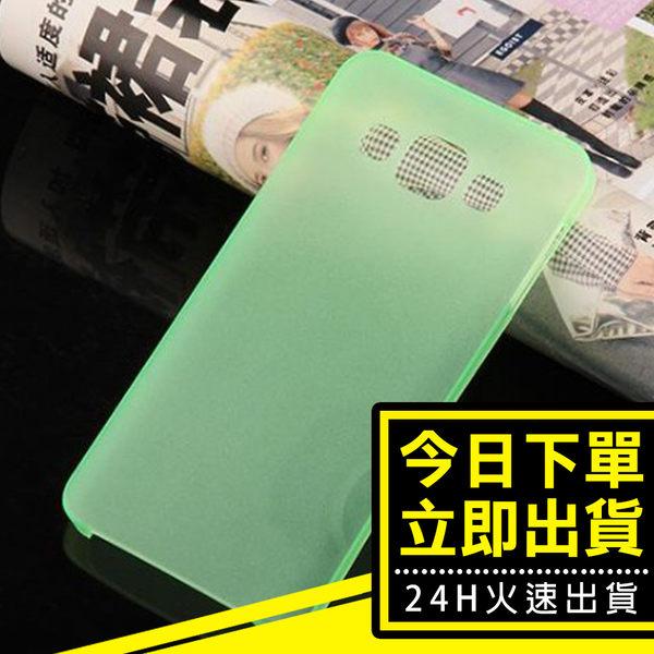 [24H 台灣現貨] 三星 超薄磨砂半透明手機保護殼 多色 透明 磨砂 j7 保護殼 保護套 手機殼 防摔