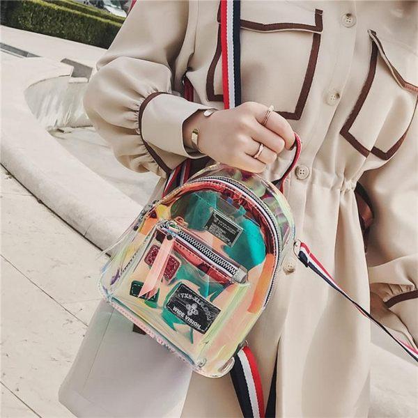 後背包女透明後背包女韓版2018新款少女小挎包時尚多用鐳射果凍迷你小背包 伊蒂斯女裝