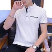 中大尺碼短袖Polo衫 t恤男半袖打底衫2019夏季新款韓版潮流小衫 FR9670『俏美人大尺碼』