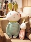 韓國ins卡通抱枕靠墊靠枕北歐沙發床頭辦公室兔子長條枕頭可愛女