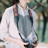 民族風單反微單相機肩帶復古文藝拍立得肩帶通用可調節背帶