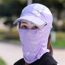 臉基尼 臉基尼頭套防曬面罩騎行男女戶外防風游泳防紫外線面具蒙面帽頭罩  瑪麗蘇
