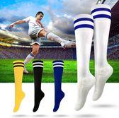 新款兒童長筒足球襪 運動長襪 橘魔法 Baby magic 現貨 襪子 中筒襪 襪 童 兒童 童裝 足球襪 世足