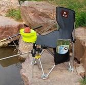 釣椅釣魚椅子多功能台釣椅折疊便攜釣魚凳座椅輕便魚具用品【全館免運】