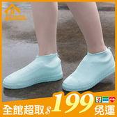 ✤宜家✤防水雨天矽膠雨鞋套 (M號) 加厚防滑耐磨防水防雨鞋套 男女通用