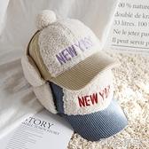 兒童護耳鴨舌帽秋冬季棒球帽男童潮冬天保暖帽子時尚女童韓版洋氣 可然精品
