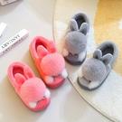 兒童棉拖鞋女童卡通男童棉鞋冬季保暖防滑大小童鞋包跟家居鞋新款 童趣潮品