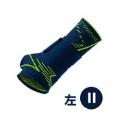 美締 medi E+motion 護腕 左手 2號 (單只)【杏一】