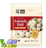 [COSCO代購] W124185 Samjin 韓國進口冷凍魚丸 1公斤 2入
