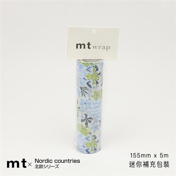 mt WRAP(迷你補充包) ・Bengt&Lotta alma blue mt和紙自黏包裝紙【KAMOI mt】