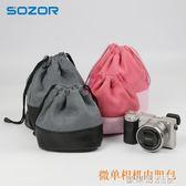 相機保護套 索尼A6000微單相機包富士XA5絨布袋佳能M6M100收納保護套單反內膽 歐萊爾藝術館