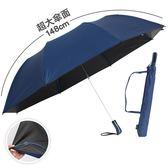 樂嫚妮 雙龍TDN 大王傘 超撥水降溫晴雨傘 玻璃纖維 傘面148cm