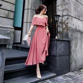 一字領洋裝 長裙顯瘦吊帶一字肩連身裙春秋初戀裙子仙性感復古 巴黎春天