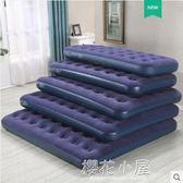 尚瑪玎氣墊床充氣床墊雙人家用加大單人折疊床墊加厚戶外便攜床墊igo『櫻花小屋』