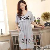 夏季月子服短袖哺乳睡衣夏裝喂奶衣哺乳衣時尚外出孕婦裝哺乳裙子『夢娜麗莎精品館』