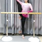 1米 舞蹈把桿移動式專業壓腿房兒童練功桿練舞跳舞桿基本功壓腿桿跳舞幹【淘夢屋】