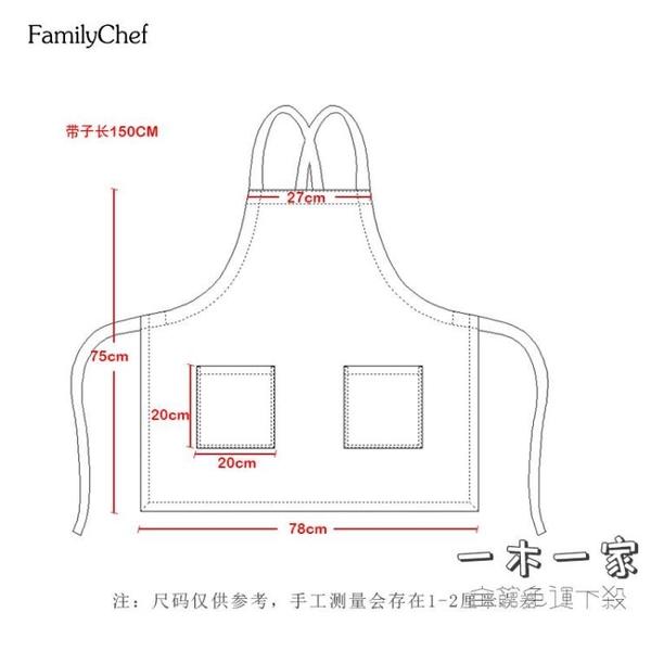 圍裙 時尚韓版廚師圍裙男家居廚房餐廳面包房咖啡館掛脖交叉h型通用