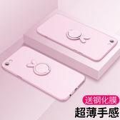 oppor9s手機殼r9plus套新款oppor11超薄r11s防摔女r9splus全包m潮